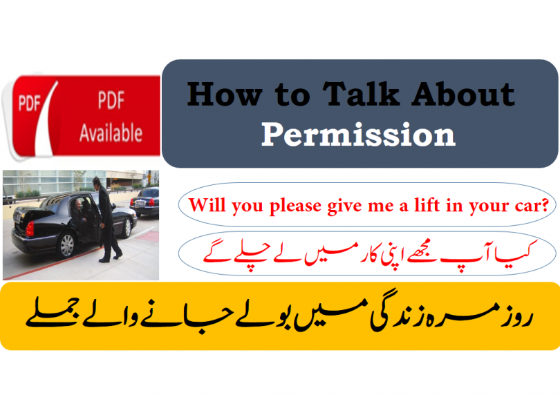How to Talk About Permission   English to Urdu, with PDF
