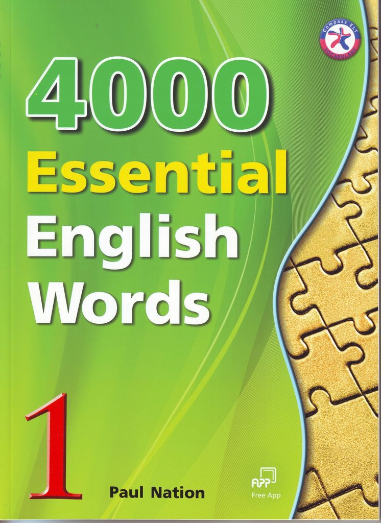 4000 Essential English Words PDF Download Free. Essential English Words PDF Download for IELTS and TOEFL. 4000 Essential English words Free PDF download for improving Vocabulary.