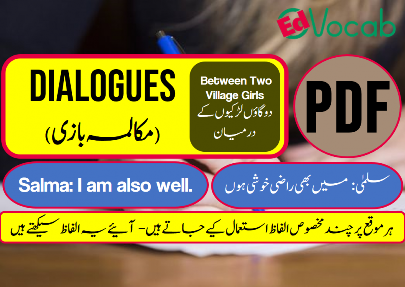 Between Two Village Girls Dialogues with PDF, Learn English with dialogues