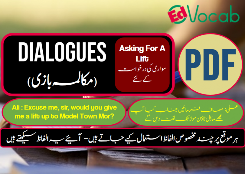Asking For A Lift Dialogues with PDF, Learn English with Dialogues