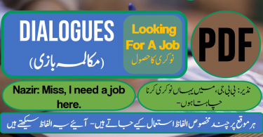 Looking For A Job Dialogues with PDF, Learn English with Dialogues