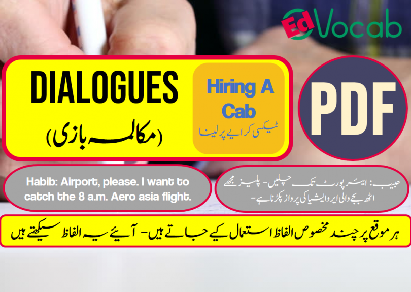 Hiring A Yellow Cab Dialogues with PDF, Learn English with Dialogues
