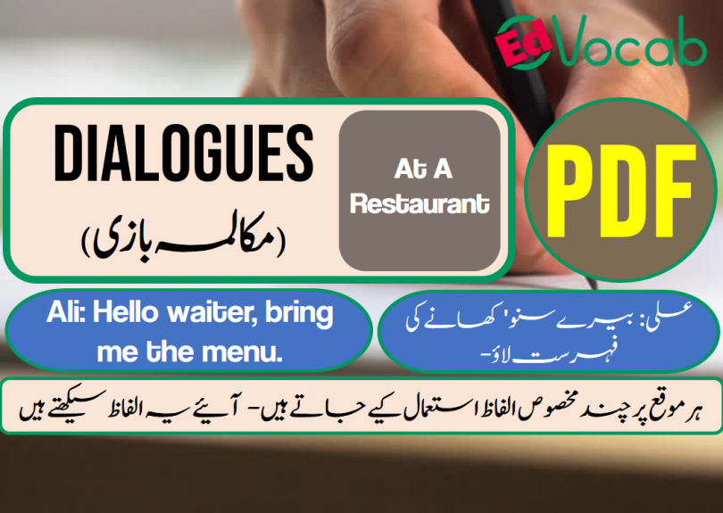 At A Restaurant Dialogues with PDF, Learn English with