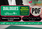 with PDF, Learn English with dialogues