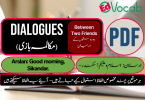 Between Two Friends Dialogues with PDF, Learn English with dialogues