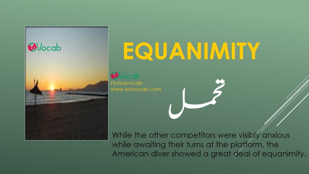 Hi, everyone today we have top most important English picture vocabulary flashcards that Vocabulary flashcards with meaning and example sentence that can also download in pdf format. These most common vocabulary words in English with meaning in Urdu and example sentences are entirely fruitful of English learner who are preparing for their academic or competitive exam preparation as well as you may use them in your daily spoken English conversation. These most famous vocabulary words with meaning and sentence in English can also be used for your essay writing as well as any kind of English writing with the help of example sentences which definitely help out you to understand the meaning of words which you may use in tour own unique writing style.