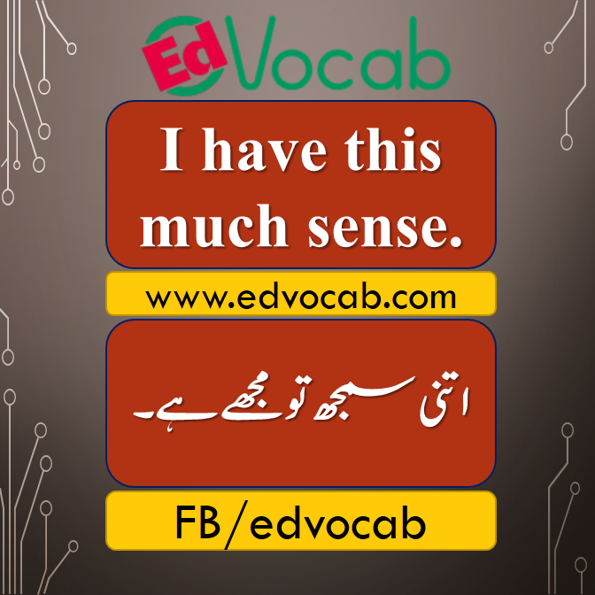 Translate English To Urdu Meaning