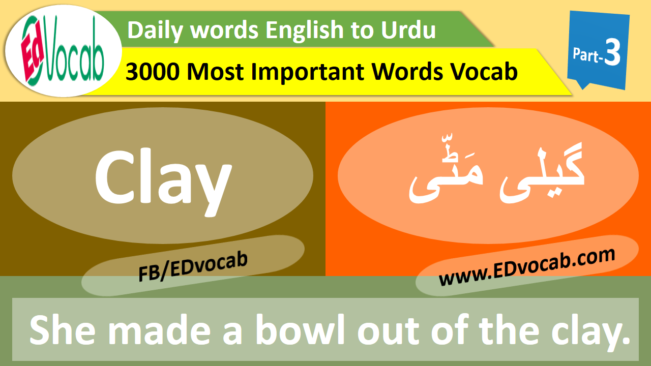 daily use vocabulary words with meaning in urdu