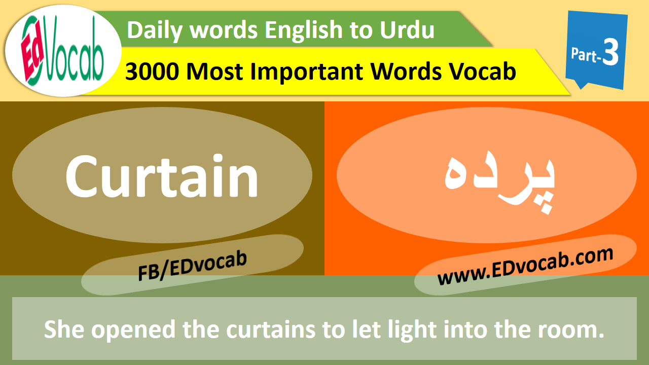 list of daily used english words