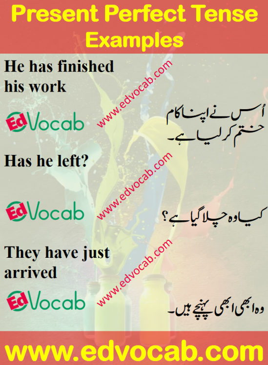 present perfect tense in urdu