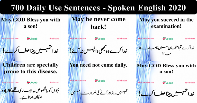 Daily use Sentences | 700 Daily Use Sentences | Spoken English 2020