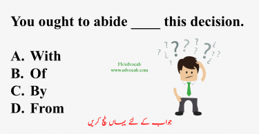 Exercise on Prepositions with Answers