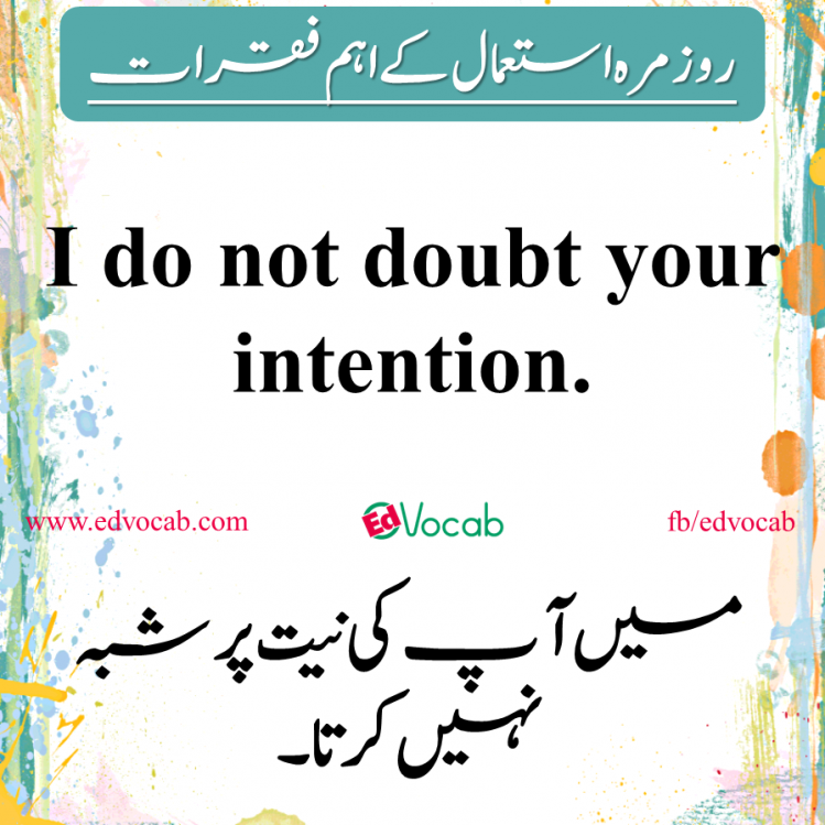 urdu to english sentence translation exercises pdf