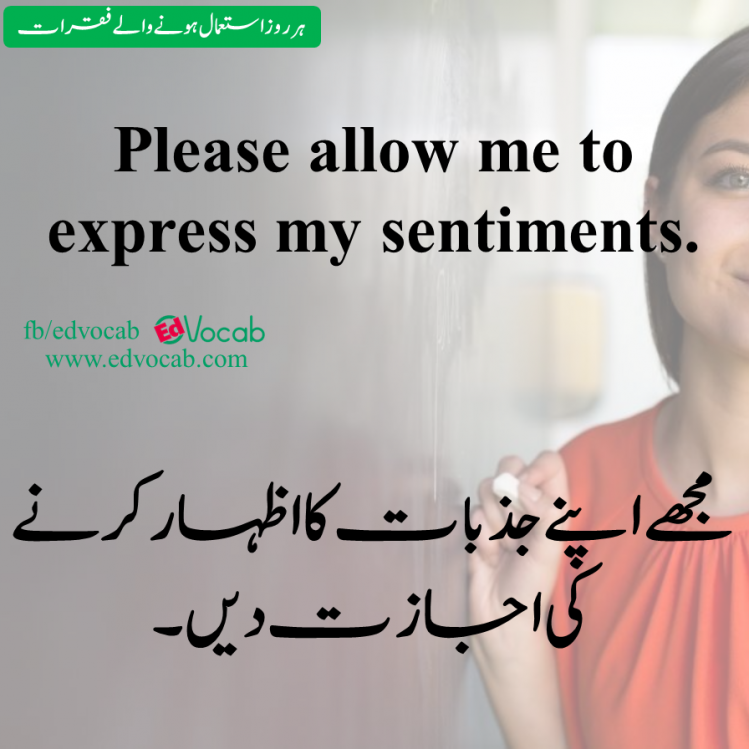 daily use english sentences with urdu translation pdf download