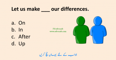 Preposition Test Multiple Choice With Answers