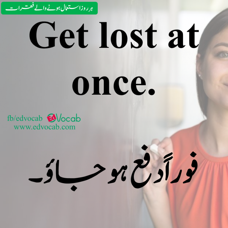 learn english through urdu pdf