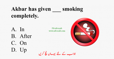 Preposition Exercises with Answers