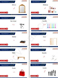House Hold Items with Urdu