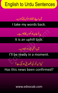 Download the PDF Booklet of Daily Use English to Urdu Sentences